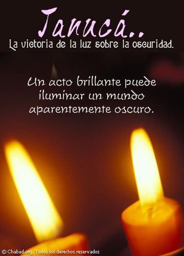 Luz sobre la oscuridad