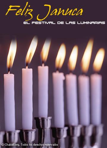 Festival de las Luminarias